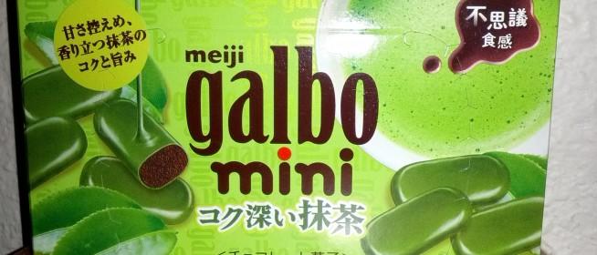 Snack Review: Meiji Galbo Mini Maccha