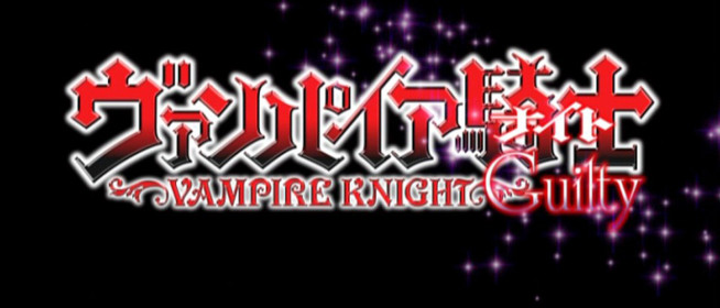 Geek Fashion: Vampire Knight