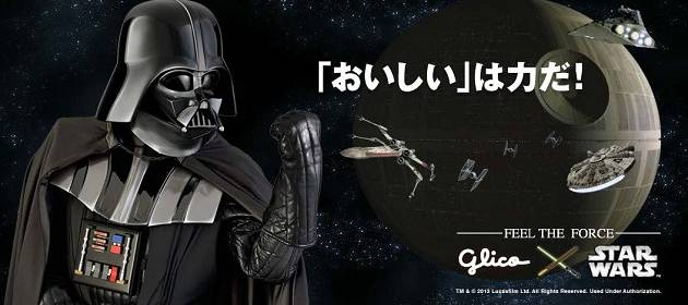 Star Wars Pocky