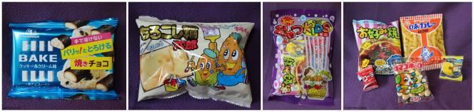Okashi Japanese snacks 2