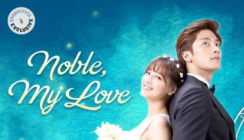 kd noble my love