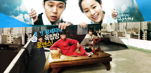 kd rooftop prince