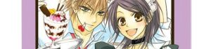 Viz Launches New Romantic Comedy Shojo Manga Series: MAID-SAMA!